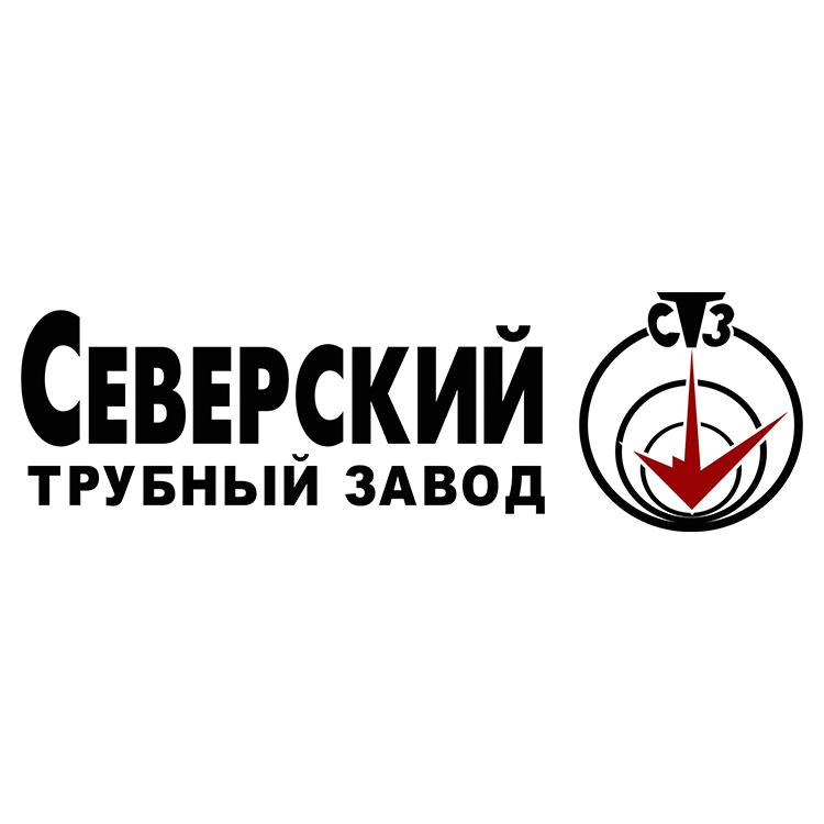 ПАО «Северский трубный завод»